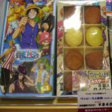 00人形焼ワンピース 45.jpg