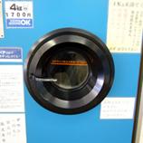 01 ドラム 45 8.9x.jpg