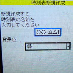 01新規作成 70 8.9x.jpg