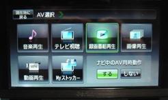 01録画番組再生 70.jpg