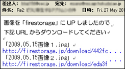 01URLメール送信 70.jpg