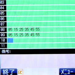 02データ入力 70 8.9x.jpg