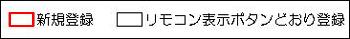 02説明 70.jpg