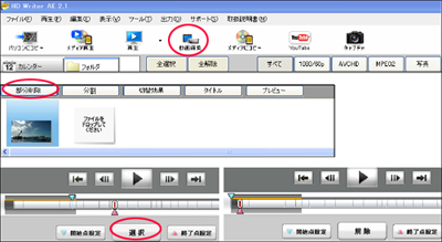 04動画編集 丸付 80*.jpg