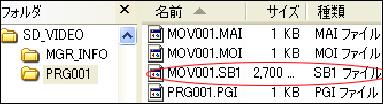 05ワンセグ画質SDカード内ファイル 70.jpg