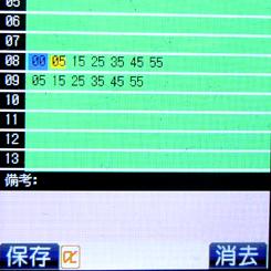 05編集終了 70 8.9x.jpg
