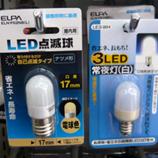 06LED常夜灯4 ELPA398円 45.jpg