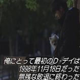 07話P199ユンジェのD-DAY*45.jpg