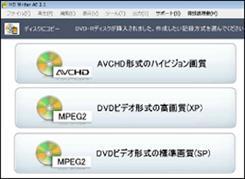 10ディスクにコピー 70*.jpg