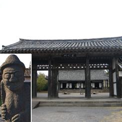 10済州民俗村重仁門とトルハルバン*70.jpg