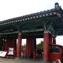 10済州民俗村*70.jpg