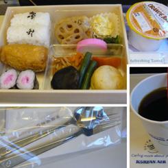 111大韓航空昼機内食 70.jpg