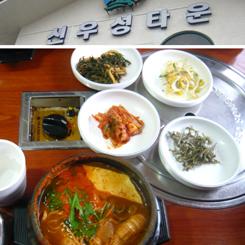 113海鮮トクペギ・朝食*70.jpg
