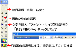 12アイコン説明2*70.jpg
