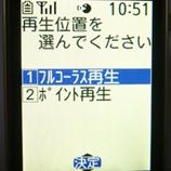 12着メロ再生カット 45.jpg