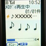 14MIDI再生 45.jpg