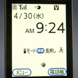 15 6位置情報設定アイコン 45 8.9x.jpg