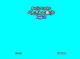 19旭山audioselect 45*.jpg