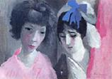 2003.07 マリー・ローランサン回顧展「セシリア・デ・マドラソ、そして犬のココ」1915年*45 8.9x.jpg