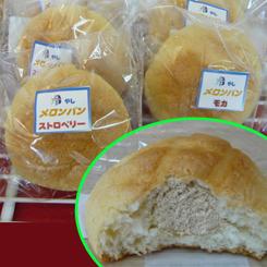 20冷やしメロンパン230円湖北PA 70P1040006.jpg