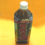 20竹酢液 45.jpg