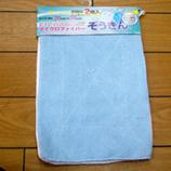 21ダイソー 替え雑巾 45.jpg