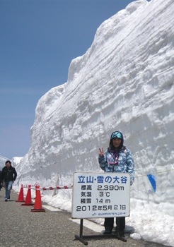 22雪の大谷 ツ*70.jpg