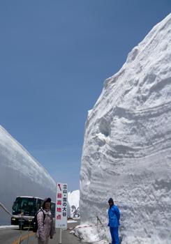 23雪の大谷*70.jpg