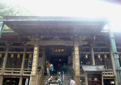 27青岸渡寺 70.jpg