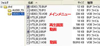 28エンコード後ファイル 70.jpg