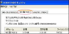 30 USBフラッシユメモリー USBにインスト 70 245.jpg