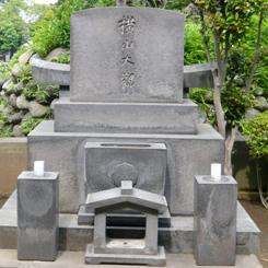 31横山大観墓 70.jpg