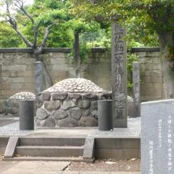 32P1020469徳川慶喜墓所 70.jpg