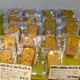 33みそバターコーン・カボチャとアズキのパウンドケーキ210円 45.jpg