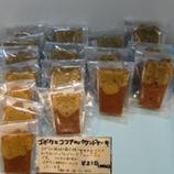 34ゴボウとココアののパウンドケーキ210円 45.jpg