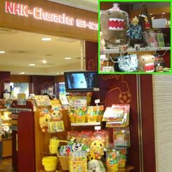 43 NHK-Character Work Shop2画面*70.jpg