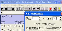 51PsmPlayer編集画面カット 70.jpg