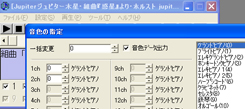 51PsmPlayer音色変更 70.jpg