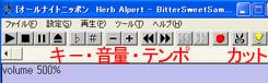 51PsmPlayer音量調整+文字*70.jpg