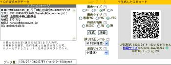 57Web変換Q作くん 70 12.7x.jpg