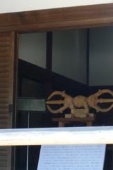 64金剛峯寺三鈷杵(さんこしょう) 70.jpg