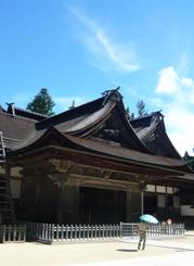 66金剛峯寺2-2 70P1040189.jpg