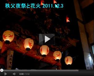 ⑤-39YouTube2011-12-03.jpg