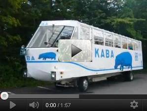 ⑤-46水陸両用KABA298x245 70.jpg