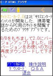 サイトスニーカー1 70 8.9x6.2.jpg