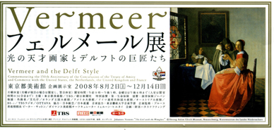スキャン033チケット 70.jpg