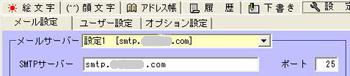 フリーソフト えもっチ!.設定 70 12.7x.jpg
