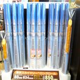 土産ロングロール850円 45P1030779.jpg