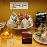 土産食品サンプル ケーキ 45P1030669.jpg