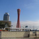神戸ポートタワー 45.jpg